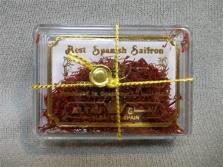 Ισπανικό σαφράν