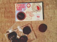 Šitakės grybų saldainiai