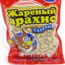 Pakowane orzeszki ziemne z solą