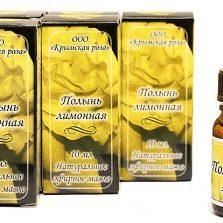 Lemon minyak wormwood