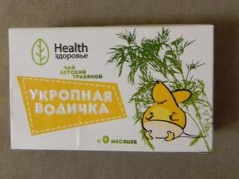 Dill Herbal Tea