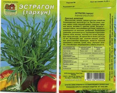 Tarragoninės sėklos