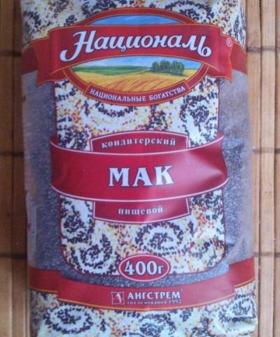 Сладкарски мак в опаковки