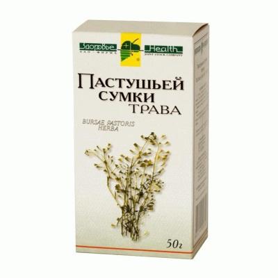 La bolsa de pastor se usa en medicina para muchas enfermedades.