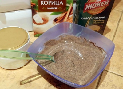 Cinamono Wrap kavos receptas