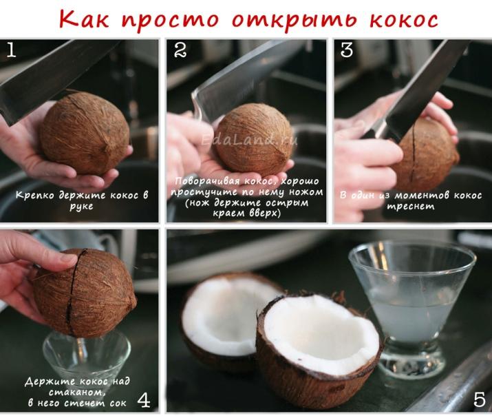Jak otworzyć kokos